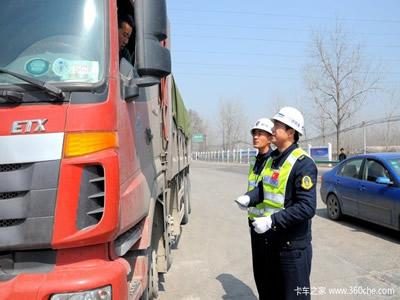 半挂车拉140吨 湘潭县开3万元天价罚单