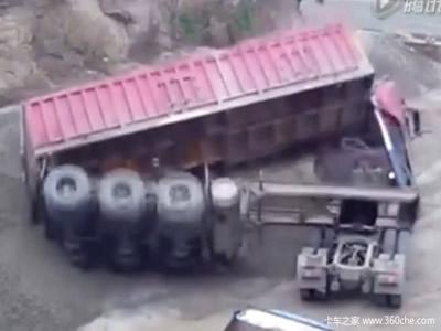 视频能救你一命 车头没摆正卸货酿惨剧
