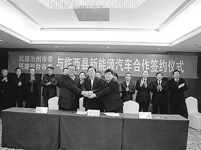 邢台临西县受赠100辆新能源纯电动客车