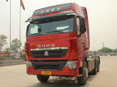 中国重汽howo-t7h 540马力6x4牵引车