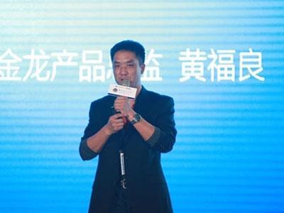 专访南京金龙黄福良:2015年累计产销新能源客车8700辆