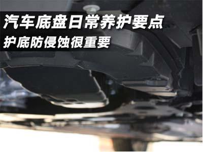 汽车各种零件寿命大盘点 安全带寿命为三年