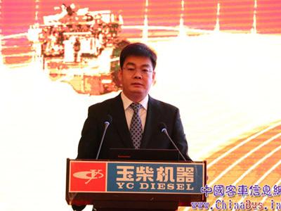 玉柴机器2016年营销服务大会昆山召开