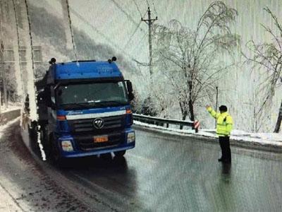 半挂车受积雪结冰路影响行车安全