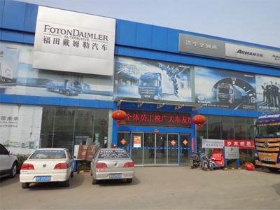 钜惠来袭 济宁GTL超能版4×2牵引车到店