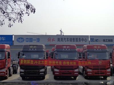 现价33.48万 济宁420马力解放J6P热销中