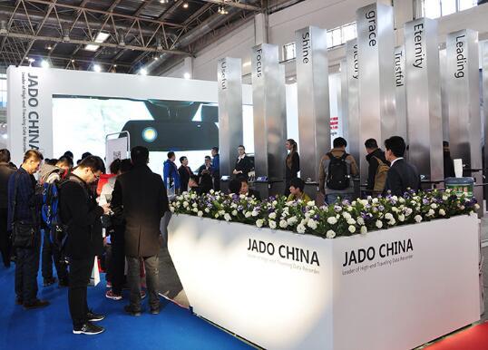 国际汽车用品展,JADO捷渡中国人气爆棚