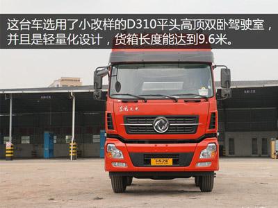 东康引擎法士特变速箱 天龙6x2广州实拍