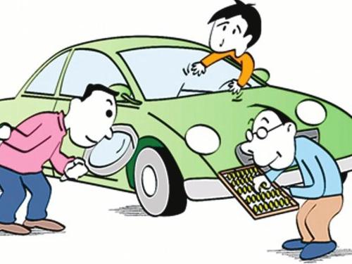 二手车交易 新闻中心 资讯 中国汽车网