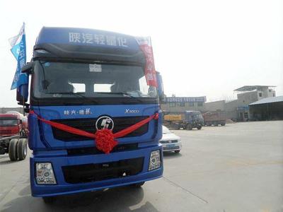 优惠2.7万元 陕汽8X4载货车西安促销中