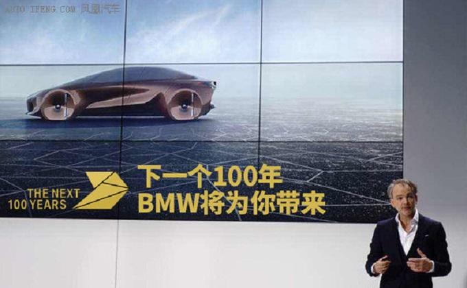 宝马百年概念车前瞻发布 未来BMW是这样