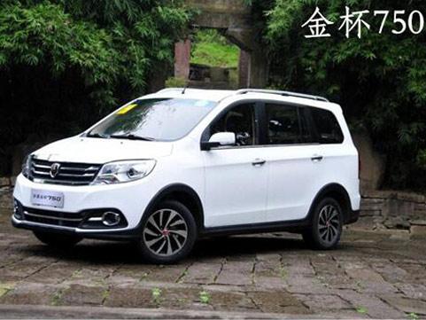 华晨金杯750 新闻中心|资讯 中国汽车网