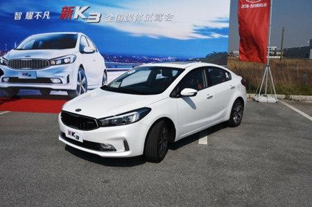 新款K3上市 东风悦达起亚北京车展阵容