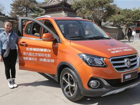 """北京国际车展来袭,中国商用车领导者品牌""""三箭齐发"""""""