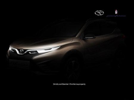 未来设计方向 DX concept概念车预告图
