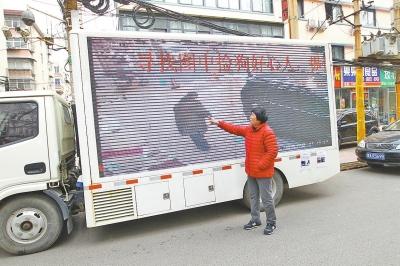 郑州老人宠物狗走失 亲友团请假一月开宣传车寻找