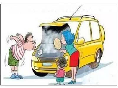 买得起养不起,教你几招最便宜养车方法