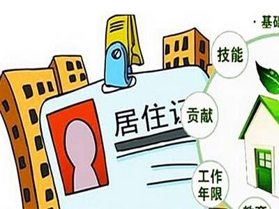 上海交通严打升级 交通违法与居住证相联