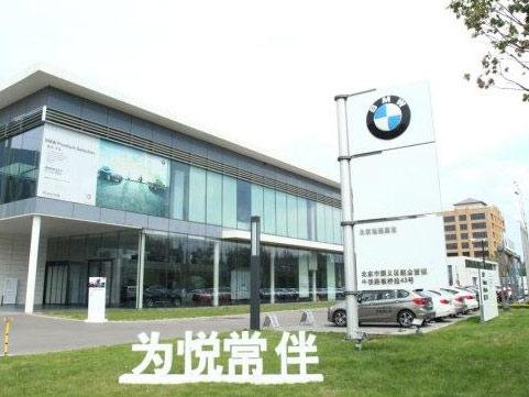 【BMW运通嘉宝·续保答谢会】保险费改,5月不续保、费改大涨价!