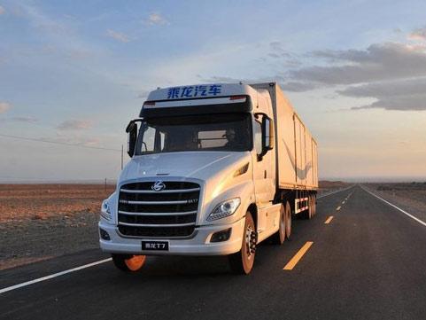 新版GB1589拟年底前发布 公路运输迎来新发展