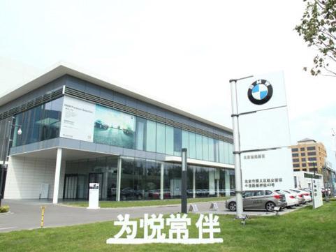 0首付即可驾享 唯全新BMW 7系马首是瞻