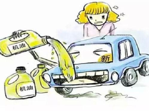 例如宝马公司的机油消耗量限值是:0.
