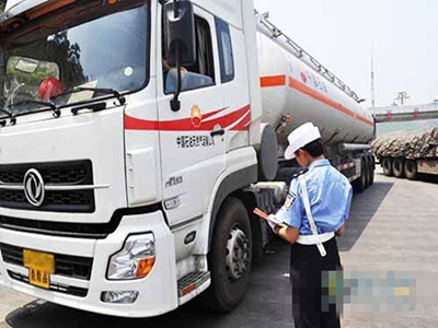 G20期间浙江10市危化品运输规定严格
