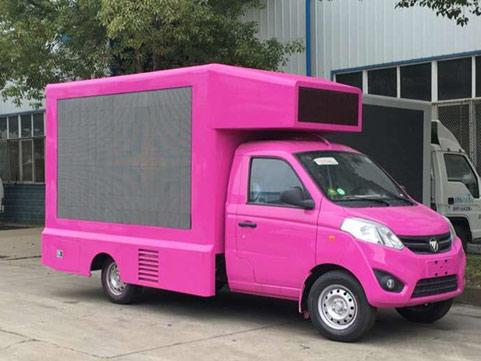 福田伽途广告宣传车的专用功能
