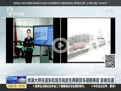 限速事故还频发 一场雨让申城交通大乱