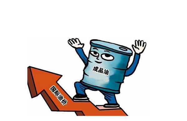 国际油价震荡 节前柴油价格或迎四连涨