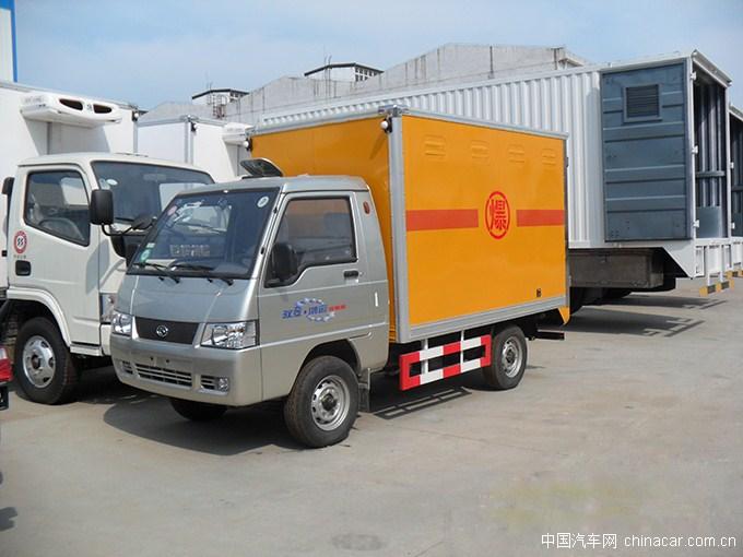 福田驭菱防爆车,会移动的安全货箱