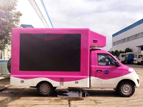 福田伽途广告宣传车的6大优势