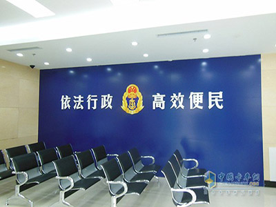 江苏交通近年来取消下放转移26项行政审批事项
