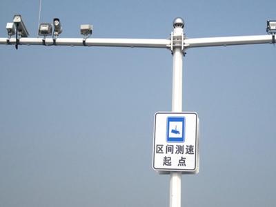 别开太快了 京昆高速区间测速地点公布