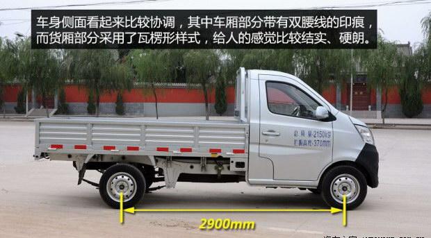 59万哈弗星卡说是上市不久的车型,与五菱荣光长安小卡h6v说是版二手车多少钱图片
