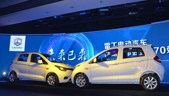 雷丁D70电动车上市 欲当国民电动车第一品牌
