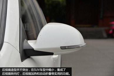 寨小途锐来袭 川汽野马T70实拍高清图片