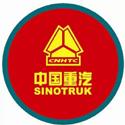 中国重汽集团济南专用车有限公司