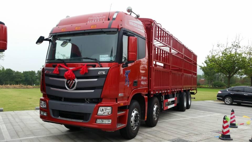 欧曼 前四后八 国三排放 310马力 柴油 15-20吨 载货汽车货车 bj1319v图片
