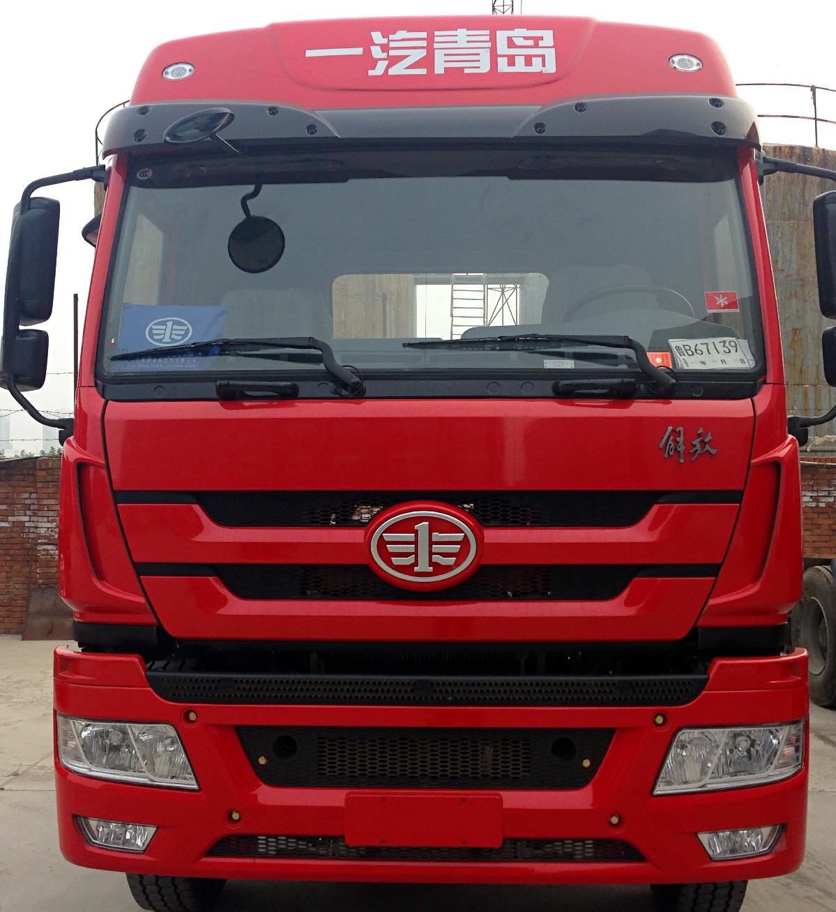 天津宝丰汽车贸易股份有限公司