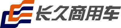 南宁长久汽车销售服务有限公司