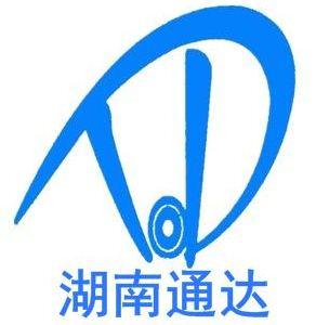 湖南宜章通达挂车制造有限公司