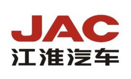 安徽江淮汽车集团有限公司