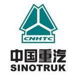 中国重汽集团济南豪沃客车有限公司
