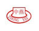 北京市政中燕工程机械制造有限公司