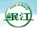 四川省宜宾岷江专用汽车有限责任公司