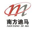 重庆南方迪马专用车股份有限公司