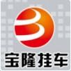 梁山宝隆商贸有限公司