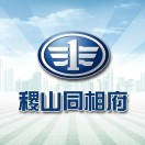 稷山县同相府汽车贸易有限公司