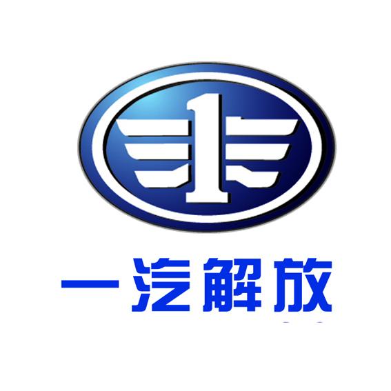 济南银月汽车销售有限公司